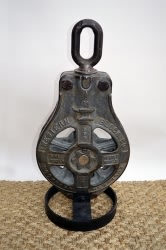 Lockport - Industrial Sculpture